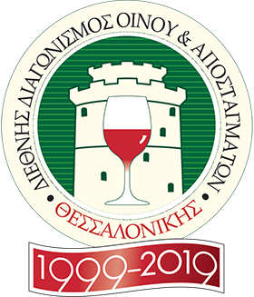 Αποτελέσματα του 19ου Διεθνή Διαγωνισμού Οίνου Θεσσαλονίκης
